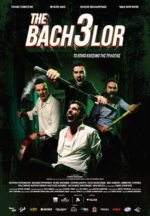 Bachelor3 Payoff Poster 1
