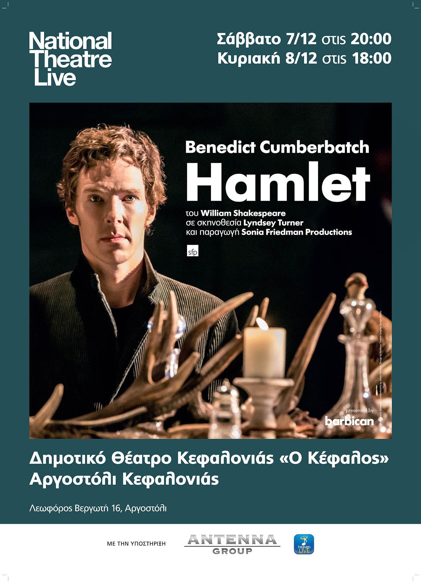 NTLive Hamlet 50x70 Kefalonia 1